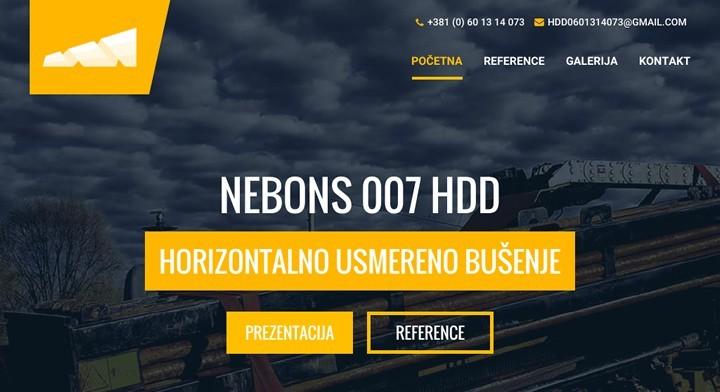 NeboNS007