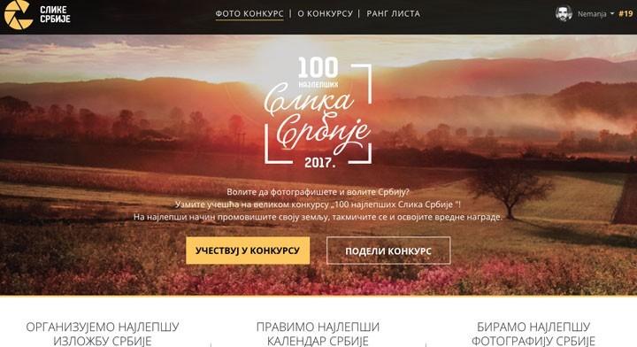 Slike Srbije - Konkurs