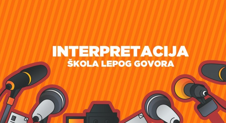 INTERPRETACIJA