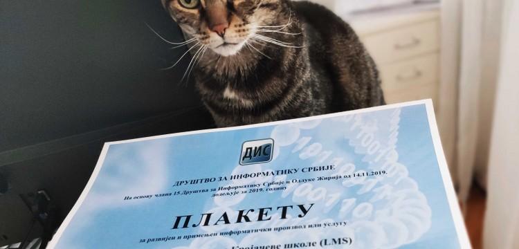 Struka je nagradila Krojačevu školu i beskrajno smo ponosni! DIS plaketa 2019