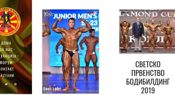 Bodybuilding & Fitness federation of Macedonia